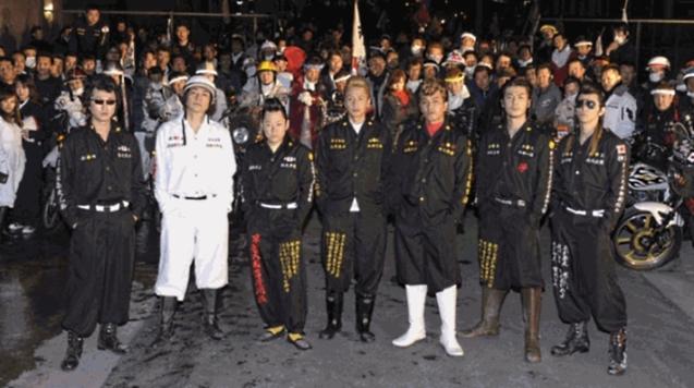 huge-bosozoku-group