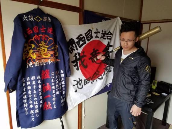 n-bosozoku-a-20161214-870x653